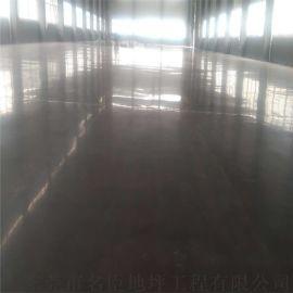 石碣镇混凝土固化工程承包 寮步镇车间地面翻砂处理