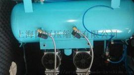 上海国厦300公斤(30Mpa/)空压机