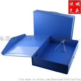 A4PVC包纸档案盒 加厚带铁夹文件盒 **资料盒