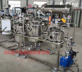 实验室用超声波提取罐|超声波中药提取罐
