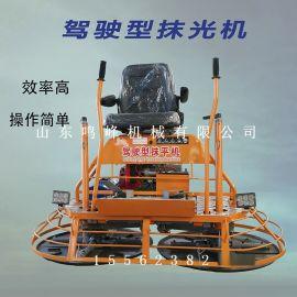 山东驾驶型双盘磨光机,建筑路面座驾式磨光机
