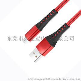 USB對Micro USB數據線