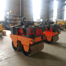汽油压路机 单轮柴油压路机 路面压路机机械
