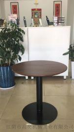 洽谈桌-KY-D85-R580圆型桌