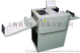 上海香宝XB-Q200名片切卡机