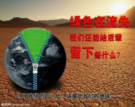 LB-350N高精度恒温恒湿系统内放置高精度天平