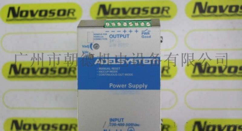 ADELSYSTEM電源CBI126A
