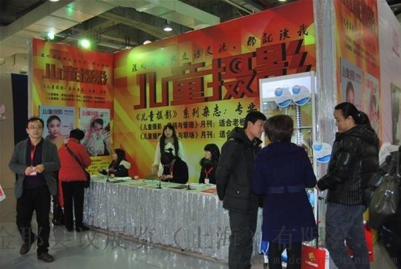 济南儿童休闲食品展览会,儿童展览果汁展会