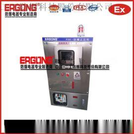 電動閘閥一控多掛壁式防爆控制箱