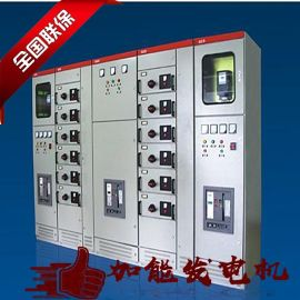 东莞康明斯发电机组 玩具厂指定柴油发电机