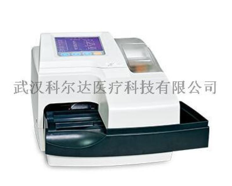 供应URIT-330尿液分析仪,优利特尿机