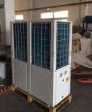 空气源冷暖机 10匹超低温采暖制冷设备