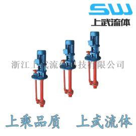 WSY型立式玻璃钢液下泵 WSY型耐腐蚀液下泵