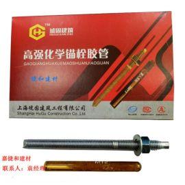 深圳化学螺栓厂家 M12x160镀白锌化学锚栓现货