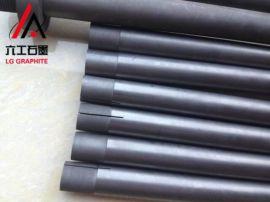 河南六工进口石墨棒,高密度,引弧加热体使用寿命长