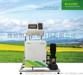 专业智能水肥一化设备机施肥机节水灌溉农业机械水溶肥施肥机