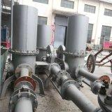 W粉煤灰气力输送系统工作原理