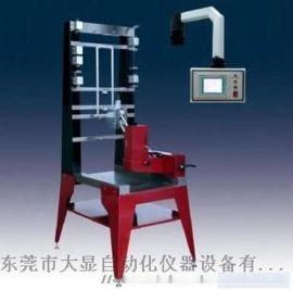 ISO纺织燃烧试验机|织物竖向多功能燃烧测试仪