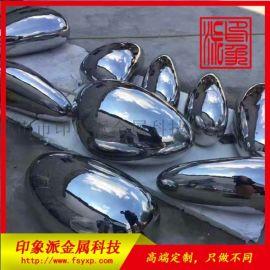 供应出口镜面不锈钢摆件供应品定制厂家