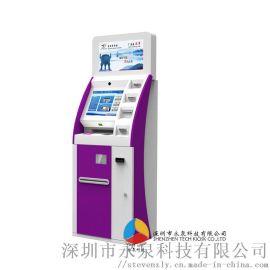 自动  打印缴费收发卡自助终端一体机
