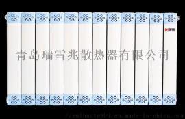 瑞華特鋼鋁複合散熱器