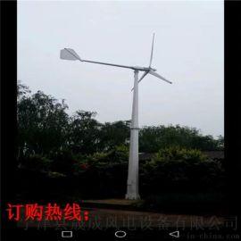永磁同步小型风力发电机厂家10kw220v