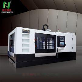 精密數控模具cnc加工中心高速cnc加工中心銑床