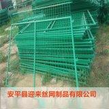 包塑隔離防護網 圈地護欄網圍欄 高速護欄網