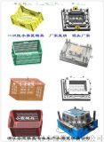 PP塑胶周转箱模具 PP塑胶胶筐模具