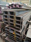 天津Q345B歐標槽鋼120*55*7現貨入庫
