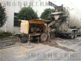合肥细石混凝土泵出现气泡的解决办法