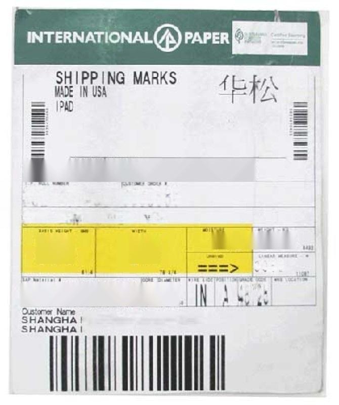 进口牛卡纸美国华松牛卡纸 防水牛卡纸