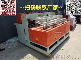 江苏省宿迁市,排焊机,钢筋网板排焊机