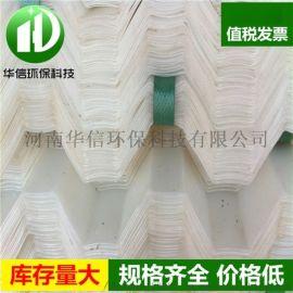 六角蜂窩塑料斜管填料沉澱池污水處理填料