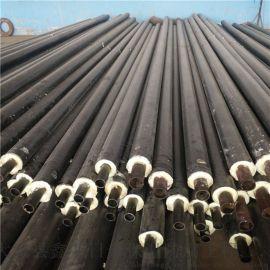 贵阳 鑫金龙 城市供暖预制地埋高密度聚氨酯保温管道 dn40/48热力工程