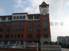 烟台启明QM系列塔钟  大钟子母钟  烟台启明时钟