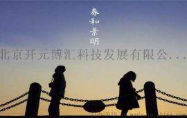 北京文物鉴定公司注册要求 转让北京文物鉴定公司