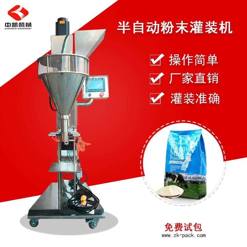 厂家供应小剂量粉灌装机, 药粉灌装机ZK-B3C