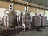 供应丙烯酸乳液反应釜 丙烯酸乳液搅拌设备