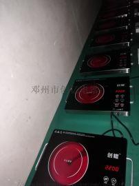 升级款电磁炉 带把手电陶炉 台式 炒菜机 烧烤炉
