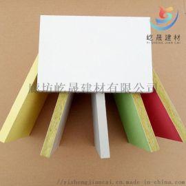 吸音防火板 玻纤吸音板 墙面装饰板 现货销售