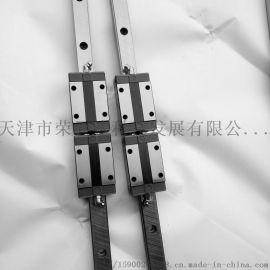 國產微型直線導軌滑塊mgn9/12 滾珠導軌分類