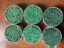 彩色瀝青生產廠家廣納石化