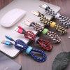 编织数据线0.25m-3m快充数据线充电线