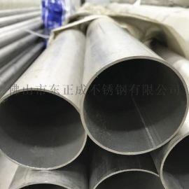 清远不锈钢排水管,污水用不锈钢工业焊管