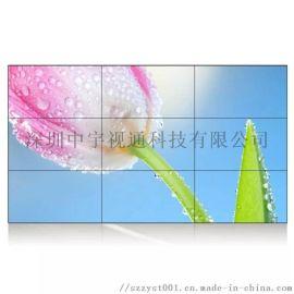 高清液晶显示器拼接屏大屏工程