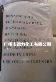 工业苯甲酸