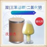 雙(三苯基瞵)二氯化鈀 13965-03-2 廠家
