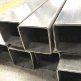 蘇州201不鏽鋼方通,拉絲不鏽鋼方通