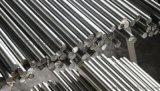 无锡亮鑫供应优质 304不锈钢圆钢光圆棒 加工